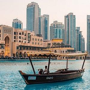Dubai-Trip